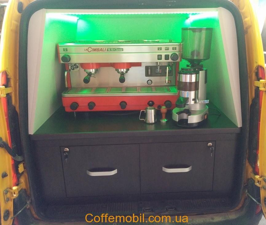 Мобильная кофейня на базе Рено