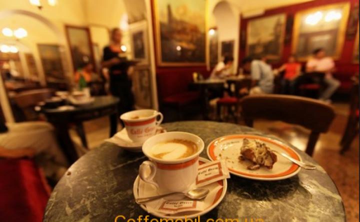Кофе – напиток