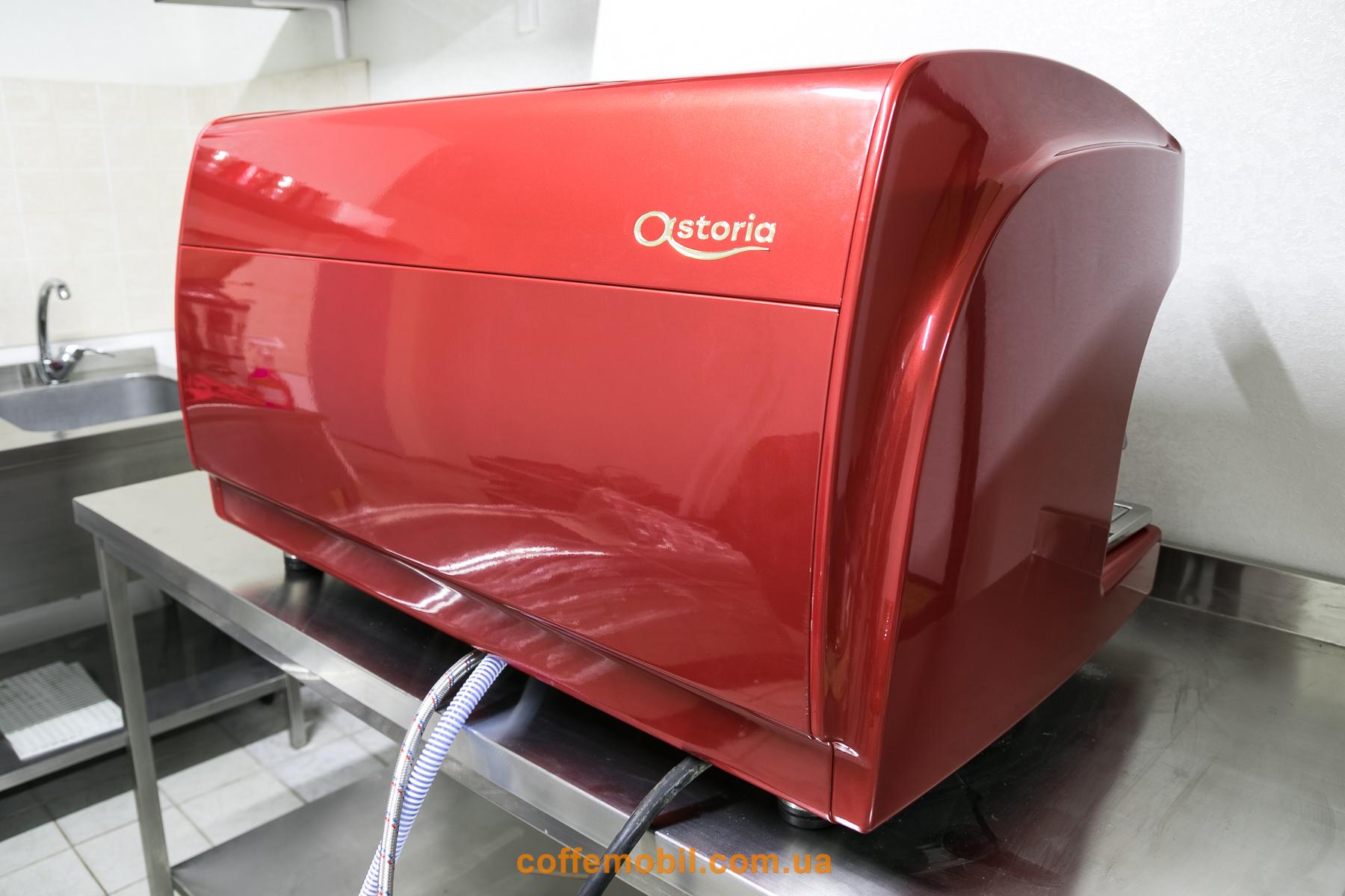 Astoria Perla 3gr Red