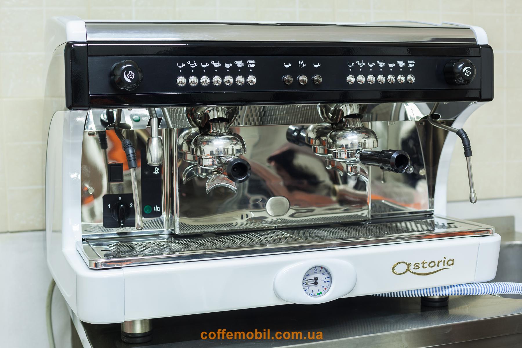 Купить новую профессиональную кофеварку Астория Калипсо в рассрочку