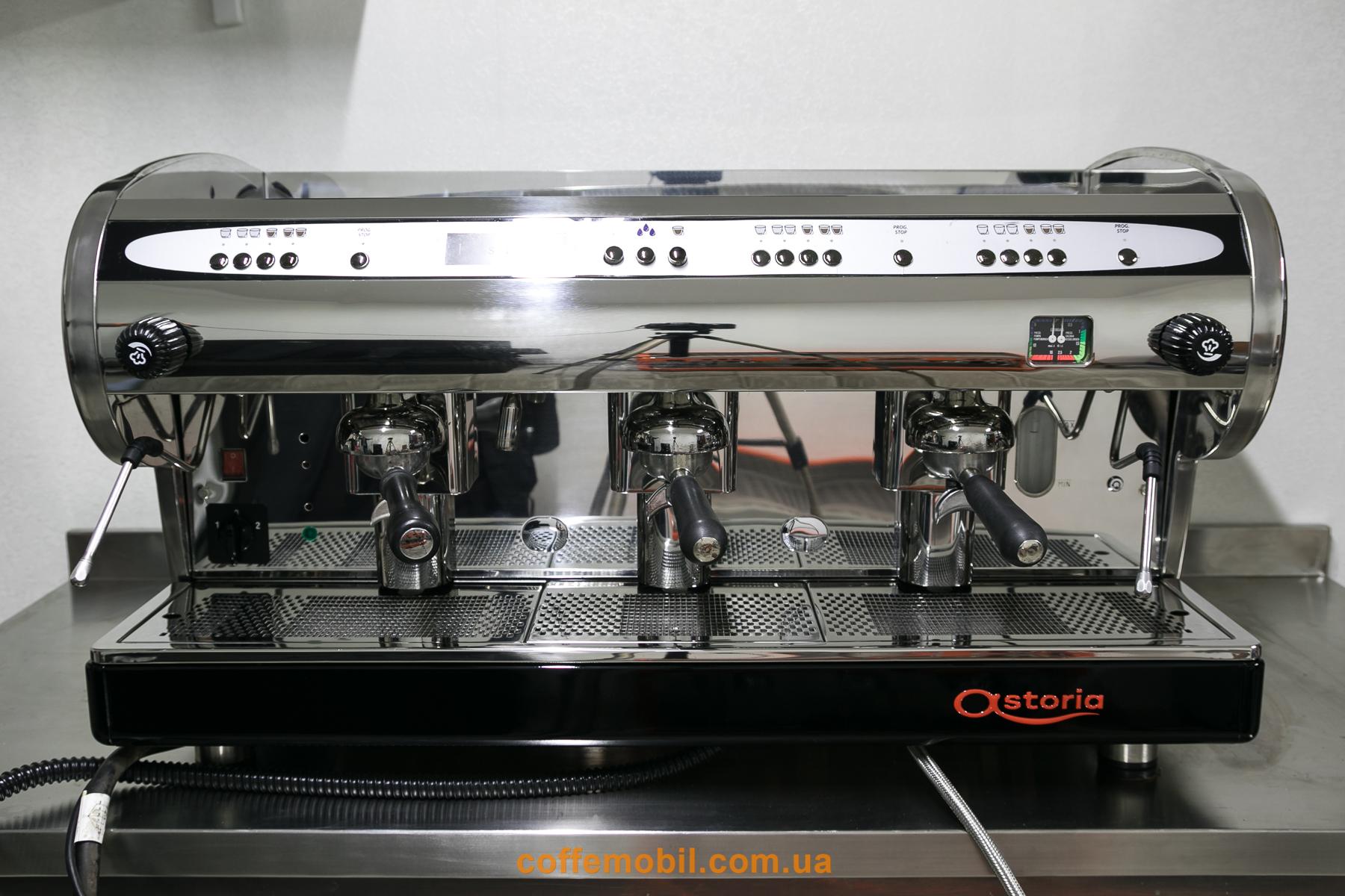 Профессиональная кофеварка Астория Лиза