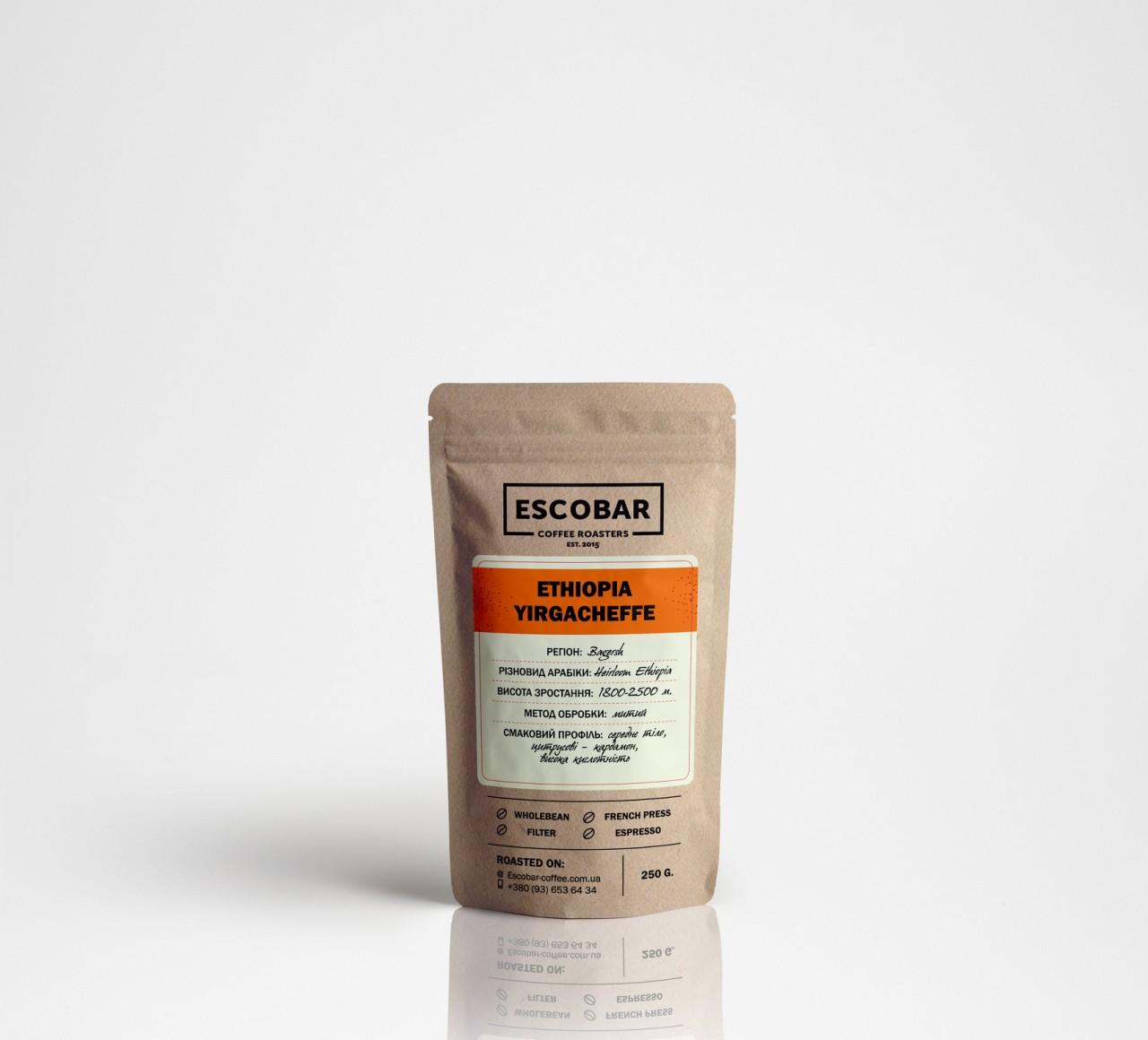 Кофе арабика Эфиопия Йоргачифе 250г